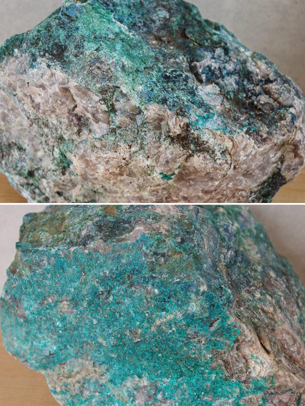 クリソコラ原石 磨きなし 6.6kg
