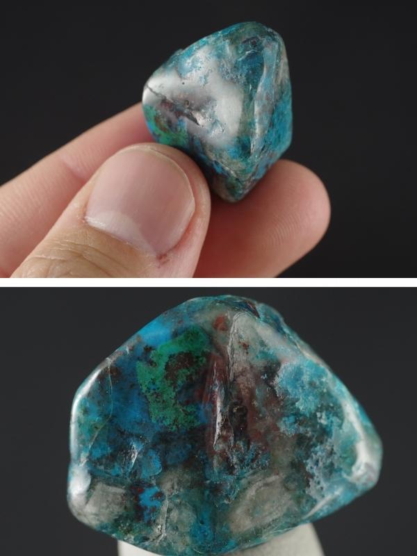 クリソコラ原石(珪孔雀石)タンブル