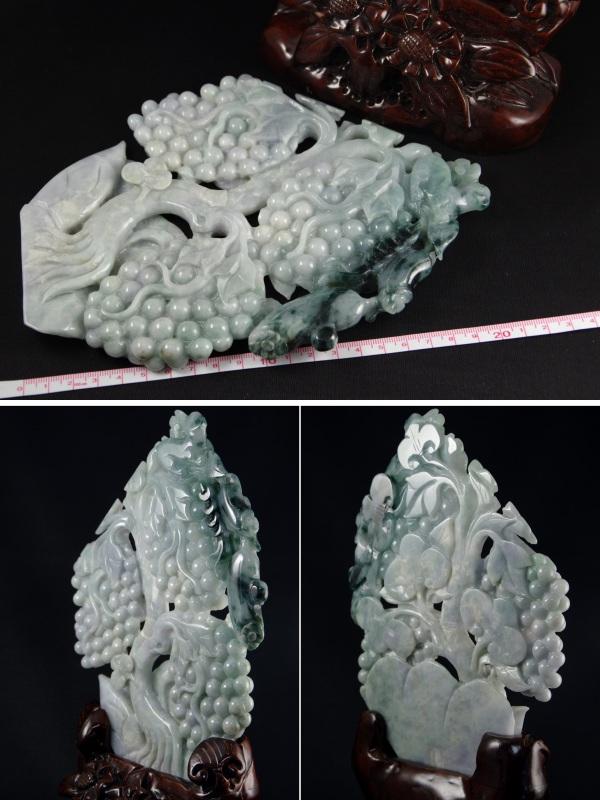 ミャンマー産 翡翠 原石 縁起物 葡萄