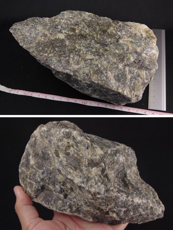 ラブラドライト原石磨きなし
