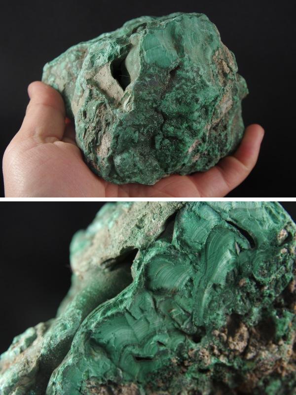 マラカイト(孔雀石)原石