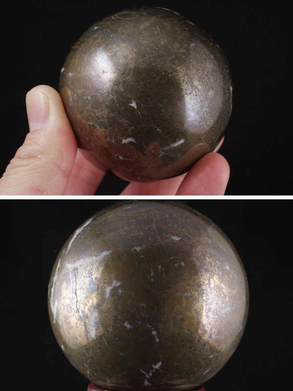 パイライト (黄鉄鉱) 丸玉